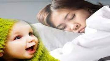 ฝันถึงเด็กตั้งครรภ์
